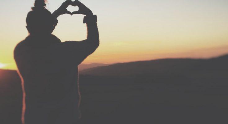 Любовта трябва да се споделя